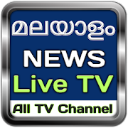 Malayalam News Live - Asianet News Live TV Channel