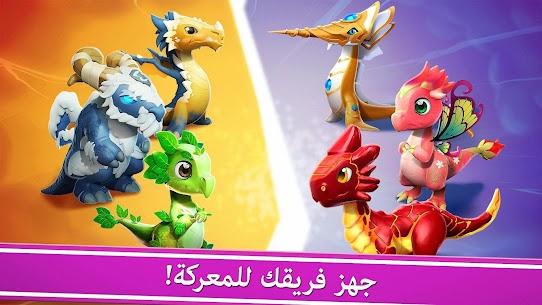 تحميل لعبة Dragon Mania Legends مهكرة للاندرويد [آخر اصدار] 4