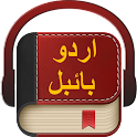 Urdu Bible icon