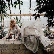 Wedding photographer Ekaterina Topchieva (Kattii). Photo of 26.03.2018