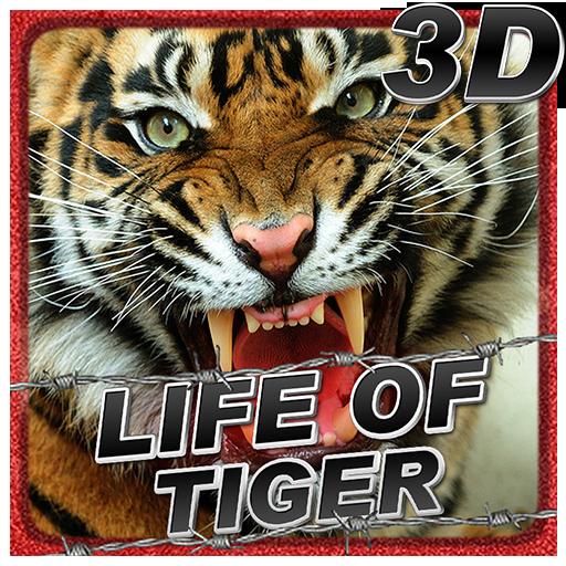 老虎生活 LOGO-APP點子