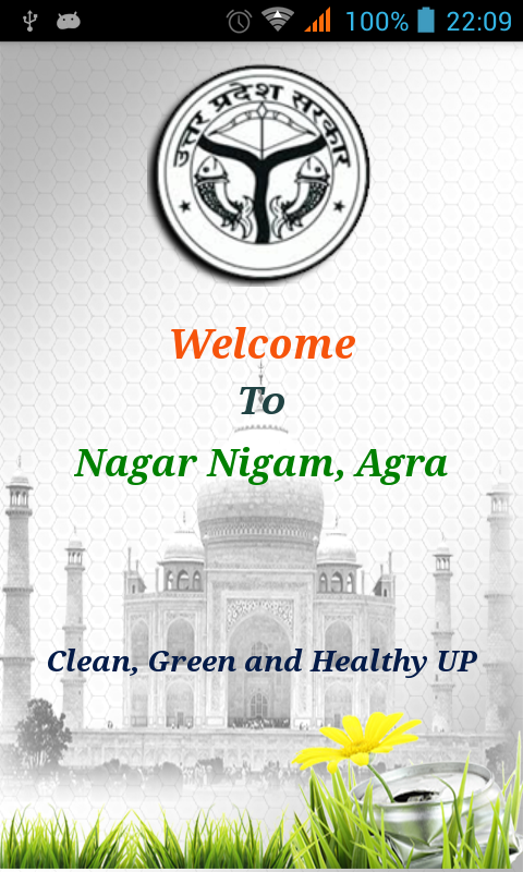 Nagar Nigam Agra- screenshot