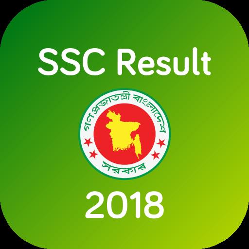 SSC Result 2018 এসএসসি রেজাল্ট ২০১৮