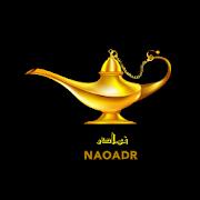 Naoadr