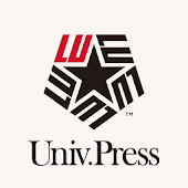 Lamar University Press News