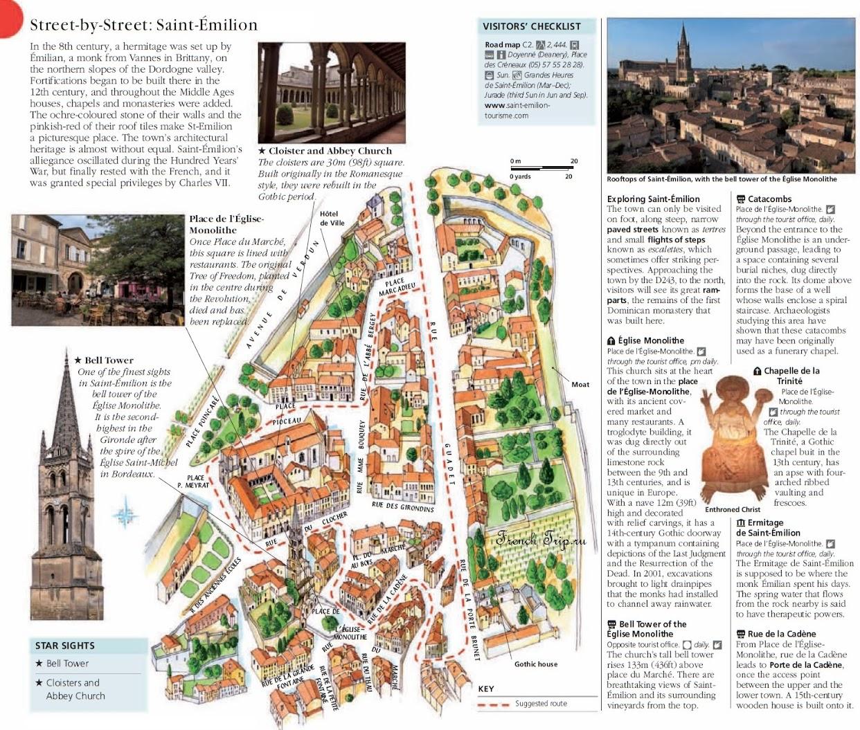 Туристический маршрут по Сент-Эмильону - Saint-Emilion путеводитель по городу Сент Эмильон, Аквитания