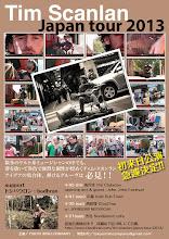 Photo: Tim Scanlan Japan Tour 2013 フライヤー 2013.02.19