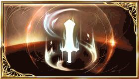 純然たる剣の魂の入手方法と使い道 | グラブル攻略wiki | 神ゲー攻略