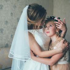 Wedding photographer Stepan Kuznecov (stepik1983). Photo of 05.08.2018