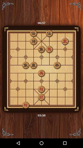 Xiangqi Classic Chinese Chess  4