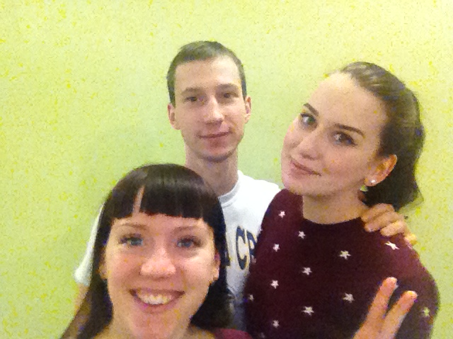 Варвара Свидер в Челябинске