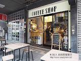 咖啡熊 手烘Coffee Shop