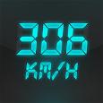 Speedometer PRO apk