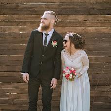 Wedding photographer Anna Bochkareva (Schotlandka). Photo of 30.04.2017