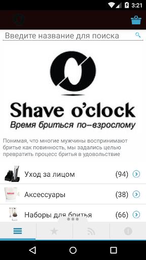 Shave o'clock