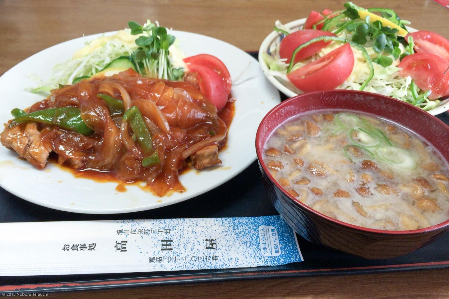 ポークチャップ&味噌汁&サラダ
