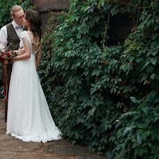 Wedding photographer Aleksandr Skripnikov (AlexandrSkr). Photo of 01.08.2017