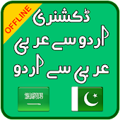 Urdu Arabic Dictionary Offline