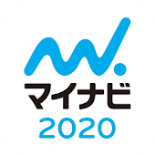 Tải マイナビ2020 −インターンシップ・就活・新卒情報アプリ− APK