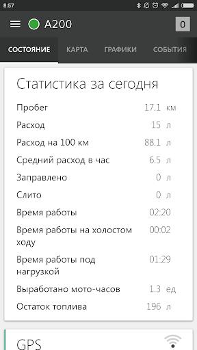u0410u0432u0442u043eu0441u043au0430u043d+ 0.8.20 screenshots 2