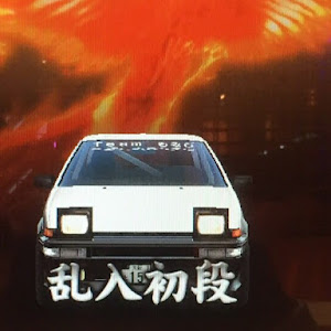 スプリンタートレノ AE86 GT apex 85式のカスタム事例画像 あっきーさんの2018年11月15日07:09の投稿