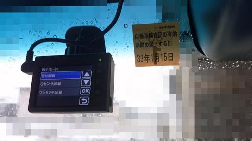 かつみんさんのNボックスカスタムJF3ドライブレコーダーの画像
