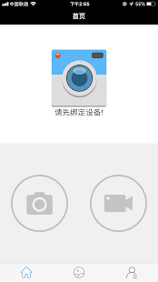App carkeeper APK for Windows Phone