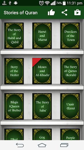 玩免費書籍APP|下載Quran Stories app不用錢|硬是要APP