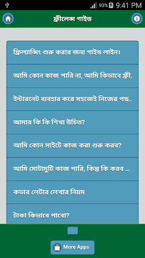 Bangla Freelance Guide