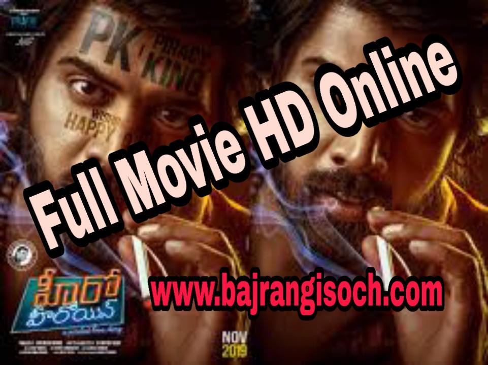 Best movie downloading websites.
