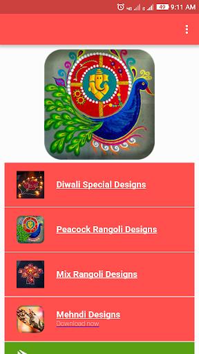 玩免費遊戲APP|下載Rangoli Design for Diwali 2016 app不用錢|硬是要APP