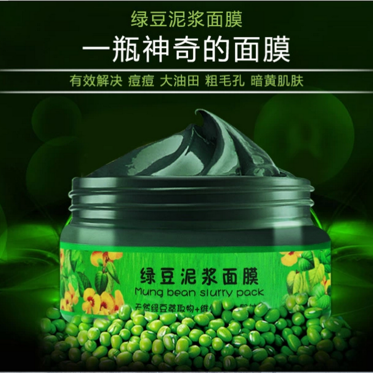 绿豆泥浆面膜 Mung Bean Slurry Pack by natural secret care