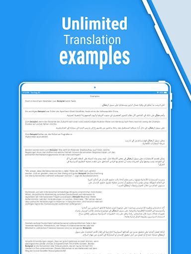arabdict Dictionary and translator for Arabic screenshot 10