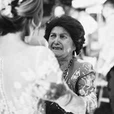 Wedding photographer Anna Mischenko (GreenRaychal). Photo of 14.11.2018