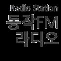 동작FM 라디오