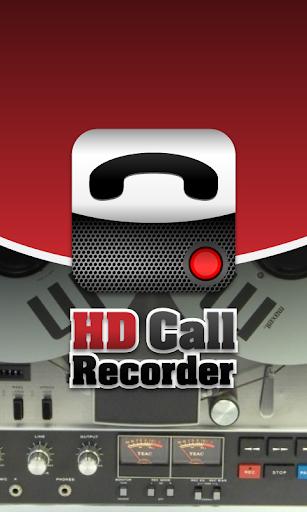 高清电话录音机