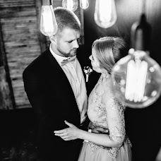Wedding photographer Yuliya Potapova (potapovapro). Photo of 15.02.2017