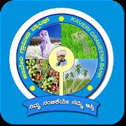 Kaveri mBank
