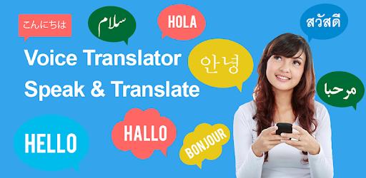 best free speak and translate app
