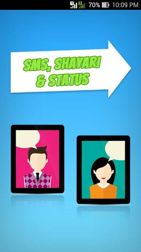 Superb SMS Shayari Status