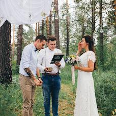 Wedding photographer Mila Gabibullaeva (milagabibullaeva). Photo of 09.08.2017