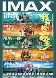 My People, My Homeland / My People, My Hometown China Movie