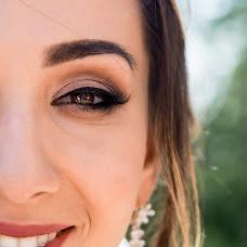 Wedding photographer Marina Agapova (agapiss). Photo of 22.12.2018
