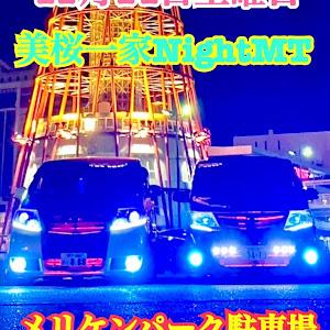 LS USF40のカスタム事例画像 🤩タカchan🤩京相一家京都支部✨さんの2020年10月12日23:22の投稿