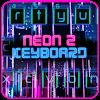 نيون 0.2 لوحة المفاتيح الانصهار APK