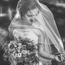 Wedding photographer Aleksandra Fedyukina (alexafedjuk). Photo of 10.07.2016
