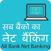 Net Banking for All Bank