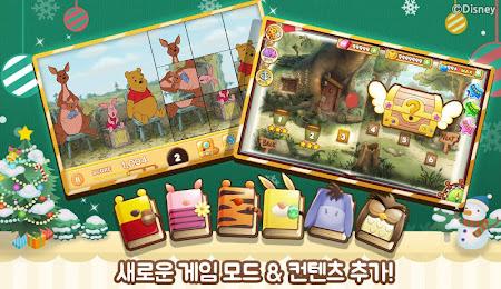 디즈니 틀린그림찾기 시즌2 for Kakao 2.5 screenshot 303064
