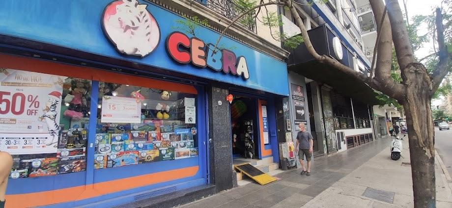 Foto Juguetería Cebra Belgrano 15