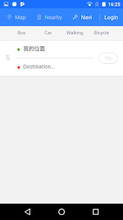 Baidu Maps in English (unofficial)